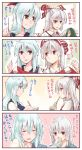 2girls blue_hair blue_hat blush bow bowl brown_eyes chopsticks collared_shirt comic commentary_request eating fujiwara_no_mokou hair_bow hat highres holding holding_bowl holding_chopsticks holding_needle holding_scroll kamishirasawa_keine kitsune_maru long_hair looking_at_another multiple_girls needle red_eyes rice scroll sewing sewing_needle shirt silver_hair smelling_hair sweat touhou translation_request upper_body
