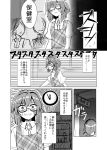 1girl bolo_tie classroom comic crowd glasses greyscale highres kirameki_haruaki low_twintails medium_hair monochrome school_uniform short_sleeves touhou translation_request twintails usami_sumireko vest