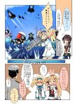 1boy 4girls admiral_(kantai_collection) ahoge black_hair blonde_hair blue_eyes braid brown_hair comic crying crying_with_eyes_open damaged eyebrows_visible_through_hair gambier_bay_(kantai_collection) hair_between_eyes hair_flaps hair_ornament hairband hat kantai_collection maiku military military_hat military_uniform multiple_girls remodel_(kantai_collection) rigging salute school_uniform serafuku shigure_(kantai_collection) side_braid tears translation_request twintails uniform wo-class_aircraft_carrier yuudachi_(kantai_collection)