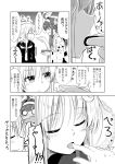 2girls ahoge black_serafuku chocolate comic commentary_request crescent crescent_hair_ornament detached_sleeves double_bun feeding greyscale hair_ornament hairband headgear ichimi kantai_collection kongou_(kantai_collection) licking long_hair monochrome multiple_girls nagatsuki_(kantai_collection) neckerchief open_mouth ribbon-trimmed_sleeves ribbon_trim school_uniform serafuku translation_request