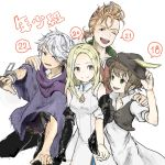 2boys 2girls alfyn_(octopath_traveler) blonde_hair blush brown_hair dress gloves green_eyes hair_ornament hat highres hug jewelry long_hair multiple_boys multiple_girls octopath_traveler open_mouth ophilia_(octopath_traveler) rico_ot short_hair simple_background smile staff therion_(octopath_traveler) tressa_(octopath_traveler) white_hair