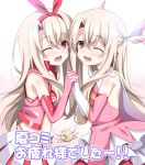 2girls ;d bangs bare_shoulders blush commentary_request detached_sleeves dual_persona elbow_gloves eyebrows_visible_through_hair fate/kaleid_liner_prisma_illya fate_(series) feathers gloves hair_between_eyes hair_feathers hair_ribbon hand_holding hand_up illyasviel_von_einzbern interlocked_fingers light_brown_hair long_hair long_sleeves magical_ruby multiple_girls one_eye_closed open_mouth pink_gloves pink_shirt pleated_skirt prisma_illya racequeen red_eyes red_ribbon ribbon shirt skirt sleeveless sleeveless_shirt smile soukai_(lemonmaiden) translation_request very_long_hair white_feathers white_gloves white_skirt