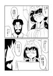1boy 1girl ahoge beard breasts cloak comic commentary_request drawing_tablet edward_teach_(fate/grand_order) facial_hair fate/grand_order fate_(series) glasses greyscale ha_akabouzu highres hood hooded_cloak large_breasts mask mask_on_head monochrome osakabe-hime_(fate/grand_order) pom_pom_(clothes) scar tied_hair translation_request triangle_mouth twintails