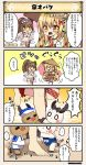 2girls 4koma :p =_= barefoot bikini black_bow blonde_hair bow brown_hair character_name comic dot_nose dress drill_hair emphasis_lines feet flower_knight_girl hagoromo hair_ornament hairband hat holly_(flower_knight_girl) horn long_hair multiple_girls o3o o_o poinsettia_(flower_knight_girl) ponytail sailor_dress sailor_hat school_swimsuit shaking shawl short_hair speech_bubble sweat swimsuit tagme tongue tongue_out translation_request yellow_eyes |_|