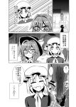 2girls bolo_tie classroom comic dress fedora glasses greyscale hat highres kirameki_haruaki low_twintails maribel_hearn medium_hair mob_cap monochrome multiple_girls neck_ribbon ribbon school_uniform short_sleeves skirt touhou translation_request twintails usami_sumireko vest