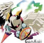armor galacta_knight kirby_(series) lance mask pink_eyes pink_skin polearm shield weapon wings