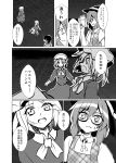 2girls bolo_tie comic dress fedora glasses greyscale gun hat highres kirameki_haruaki long_sleeves low_twintails maribel_hearn medium_hair mob_cap monochrome multiple_girls neck_ribbon ribbon school_uniform short_sleeves touhou translation_request twintails usami_sumireko vest weapon