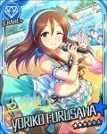 bikinj blue_eyes blush brown_hair character_name furusawa_yoriko idolmaster idolmaster_cinderella_girls long_hair micropone smile stars wink