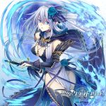 1girl black_gloves black_legwear blue_background blue_eyes breasts capelet cleavage cleavage_cutout copyright_name elbow_gloves flower gloves hair_between_eyes hair_flower hair_ornament holding holding_weapon jewelry long_hair medium_breasts necklace official_art pelvic_curtain reki_(pixiv) silver_hair solo standing sword tenkuu_no_craft_fleet very_long_hair watermark weapon