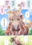 ... 1boy 1girl :o animal_ears capelet faceless faceless_male flower hair_flower hair_ornament hood hoodie light_brown_hair little_red_riding_hood little_red_riding_hood_(grimm) long_hair open_mouth original outdoors pleated_skirt shirt skirt tail translation_request wataame27 wolf_ears wolf_tail yellow_eyes