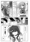 3girls ascot bow comic detached_sleeves greyscale hair_bow hair_ribbon hair_tubes hakurei_reimu heterochromia highres long_hair miniskirt monochrome multiple_girls ponytail ribbon rumia shirt short_hair short_sleeves skirt sleeveless sleeveless_shirt suikyou_(aqua_cities) tatara_kogasa touhou translation_request vest