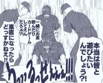 4boys ajikawa baseball_cap faceless faceless_male greyscale hat hataraku_saibou killer_t_(hataraku_saibou) kneeling looking_at_another male_focus military military_uniform monochrome multiple_boys shouting squatting translation_request uniform