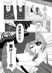 3girls bow comic detached_sleeves greyscale hair_bow hair_ribbon hair_tubes hakurei_reimu highres karakasa_obake long_hair miniskirt monochrome multiple_girls one_eye_closed ponytail ribbon rumia shirt short_hair short_sleeves skirt sleeveless sleeveless_shirt suikyou_(aqua_cities) tatara_kogasa touhou translation_request umbrella vest