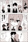 1boy 1girl :o amasawa_natsuhisa blush comic commentary_request eye_contact eyepatch eyepatch_removed fate/grand_order fate_(series) fujimaru_ritsuka_(male) heterochromia highres looking_at_another looking_at_viewer monochrome necktie ophelia_phamrsolone speech_bubble sweatdrop translation_request vest