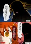 2girls aruva bb_(swimsuit_mooncancer)_(fate) comic commentary_request fate/grand_order fate_(series) fujimaru_ritsuka_(female) long_hair multiple_girls open_mouth orange_hair riyo_(lyomsnpmp)_(style) short_hair side_ponytail staring sweat translation_request wavy_mouth yellow_eyes