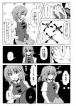3girls comic detached_sleeves greyscale hakurei_reimu heterochromia highres monochrome multiple_girls rumia short_hair short_sleeves skirt suikyou_(aqua_cities) tatara_kogasa touhou translation_request vest