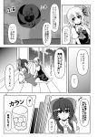 2girls ascot bow comic detached_sleeves greyscale hair_bow hair_ribbon hair_tubes hakurei_reimu highres long_hair miniskirt monochrome multiple_girls ponytail ribbon rumia shirt short_hair short_sleeves skirt sleeveless sleeveless_shirt suikyou_(aqua_cities) touhou translation_request vest