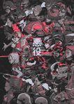 6+boys akira android_18 batman_(series) bebop char_aznable character_request commentary copyright_request crossover dark_phoenix darth_vader dragon_ball dragonball_z english_commentary felipe_magana frieza gundam harry_potter helmet kylo_ren mobile_suit_gundam multiple_boys multiple_crossover multiple_girls overwatch rocksteady shima_tetsuo sideshow_bob spider-man_(series) star_wars t-1000 teenage_mutant_ninja_turtles terminator the_joker the_simpsons venom_(marvel) voldemort widowmaker_(overwatch) x-men