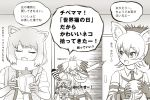 4girls :d aardwolf_(kemono_friends) aardwolf_ears anger_vein angry animal_ears arm_up bangs bare_shoulders belt bird_tail bird_wings breast_pocket carrying carrying_under_arm cat_ears cat_tail closed_eyes collared_shirt commentary_request cup door elbow_gloves eyebrows_visible_through_hair fangs fingerless_gloves floating_hair fox_ears fur_collar gloves greyscale hair_between_eyes hands_up head_wings heart holding holding_cup holding_teapot kemono_friends long_hair long_sleeves looking_at_another looking_back low_ponytail medium_hair monochrome motion_lines multiple_girls necktie open_door open_mouth opening_door outstretched_arm pallas's_cat_(kemono_friends) pocket shirt shoebill_(kemono_friends) short_hair short_sleeves shorts shouting side_ponytail sidelocks skirt sleeveless sleeveless_shirt smile standing stealstitaniums swept_bangs tail teapot tibetan_sand_fox_(kemono_friends) translation_request vest wings |d