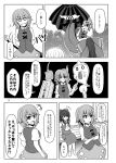 3girls ascot bow comic detached_sleeves greyscale hair_bow hair_tubes hakurei_reimu heterochromia highres karakasa_obake long_hair miniskirt monochrome multiple_girls ponytail rumia shirt short_hair short_sleeves skirt sleeveless sleeveless_shirt suikyou_(aqua_cities) tatara_kogasa touhou translation_request umbrella vest
