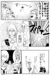 1girl 3boys bedivere bug censored cockroach comic fate/grand_order fate_(series) flying gawain_(fate/extra) greyscale highres insect knights_of_the_round_table_(fate) lancelot_(fate/grand_order) long_hair monochrome mordred_(fate)_(all) multiple_boys yumemi_gachiko