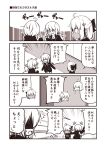 3girls ahoge alternate_costume anger_vein angry artoria_pendragon_(all) blank_eyes bow casual ch comic commentary_request contemporary dark_skin dragging fate/grand_order fate_(series) feather_trim greyscale hair_bow hair_ornament hallway hand_up jacket jeanne_d'arc_(alter)_(fate) jeanne_d'arc_(fate)_(all) kouji_(campus_life) long_sleeves low_ponytail monochrome multiple_girls okita_souji_(alter)_(fate) okita_souji_(fate)_(all) open_mouth pointing saber_alter shaded_face shirt short_sleeves sigh spoken_sweatdrop sweatdrop t-shirt translation_request triangle_mouth visible_air
