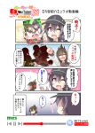 1boy 6+girls admiral_(kantai_collection) akatsuki_(kantai_collection) arm_up black_hair blush_stickers braid brown_eyes cat cellphone closed_eyes comic crossed_arms double_bun error_musume flat_cap folded_ponytail hair_between_eyes hand_holding hat highres holding holding_cat holding_phone inazuma_(kantai_collection) interlocked_fingers kantai_collection kitakami_(kantai_collection) long_hair messy_hair multiple_girls naka_(kantai_collection) neckerchief necktie nyonyonba_tarou one_eye_closed ooi_(kantai_collection) outstretched_arm phone red_neckwear school_uniform serafuku short_hair sidelocks skirt smartphone youtube