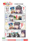 4girls =_= akatsuki_(kantai_collection) arm_up backpack bag black_hair blue_eyes blue_hair blush_stickers book bookshelf brown_hair bullet_trail chair colored comic explosion flat_cap folded_ponytail futon grass gun hair_between_eyes hat helmet hibiki_(kantai_collection) highres holding holding_book holding_gun holding_weapon ikazuchi_(kantai_collection) inazuma_(kantai_collection) jitome kantai_collection keyboard keyboard_(computer) long_hair messy_hair monitor multiple_girls neckerchief nyonyonba_tarou office_chair one_eye_closed playerunknown's_battlegrounds red_neckwear school_uniform serafuku short_hair taking_cover tree violet_eyes weapon youtube