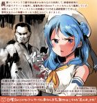 1girl blue_eyes blue_hair blue_sailor_collar colored_pencil_(medium) commentary_request dated double_bun dress elbow_gloves gloves hat kantai_collection kirisawa_juuzou long_hair machinery neckerchief numbered open_mouth sailor_collar sailor_hat school_uniform serafuku solo traditional_media translation_request turret twitter_username urakaze_(kantai_collection) white_dress white_hat yellow_neckwear
