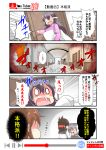0_0 3girls akatsuki_(kantai_collection) black_hair blue_eyes blue_hair blush_stickers broken_glass broken_window brown_hair colored comic crying door doorknob folded_ponytail futon glass hair_between_eyes hat highres ikazuchi_(kantai_collection) inazuma_(kantai_collection) kantai_collection long_hair messy_hair microphone monitor multiple_girls nyonyonba_tarou one_eye_closed school_uniform serafuku short_hair snot snot_trail violet_eyes youtube