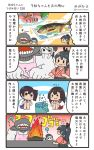 4girls 4koma :d ? akagi_(kantai_collection) black_hair black_hakama blue_hakama brown_hair bucket chibi chibi_inset comic commentary_request fire fish flying_sweatdrops food hair_between_eyes hakama hakama_skirt highres houshou_(kantai_collection) japanese_clothes kaga_(kantai_collection) kantai_collection kimono megahiyo multiple_girls open_mouth pink_kimono ponytail red_hakama shinkaisei-kan side_ponytail smile speech_bubble tasuki translation_request twitter_username v-shaped_eyebrows white_hair wo-class_aircraft_carrier