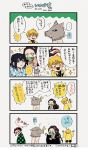 /\/\/\ 1girl 3boys 4koma agatsuma_zenitsu blonde_hair bug butterfly checkered claw_pose comic fingernails hashibira_inosuke highres insect japanese_clothes kamado_nezuko kamado_tanjirou ken_(shiyu) kimetsu_no_yaiba kimono long_hair multiple_boys pig_mask scroll sharp_fingernails sparkle translation_request