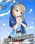 blush brown_eyes brown_hair character_name hoodie idolmaster idolmaster_cinderella_girls morikubo_nono short_hair stars