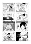 haibara_ai highres meitantei_conan miyano_shiho tagme