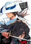 2boys black_hair brown_hair closed_mouth fate/grand_order fate_(series) hair_over_one_eye hand_on_headwear hand_up hat holding holding_sword holding_weapon jacket katana kodama_(wa-ka-me) long_hair long_sleeves looking_at_viewer male_focus multiple_boys okada_izou_(fate) one_eye_covered ponytail red_eyes red_scarf sakamoto_ryouma_(fate) scarf simple_background sword translation_request weapon white_background white_hat white_jacket