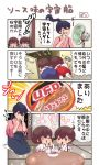 3girls 4koma akagi_(kantai_collection) black_hair brown_eyes brown_hair can closed_eyes comic commentary_request eating electric_fan flying_sweatdrops food hand_on_own_face highres houshou_(kantai_collection) japanese_clothes kaga_(kantai_collection) kantai_collection kimono lens_flare long_hair multiple_girls noodles pako_(pousse-cafe) ponytail ramen short_hair side_ponytail table tasuki translation_request upper_body yakisoba younger