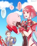 ? armor bangs bodysuit brown_eyes brown_hair clouds earrings fingerless_gloves gem gloves hair_ornament headpiece helmet highres holding homura_(xenoblade_2) jewelry kirby kirby_(series) navel open_mouth picking_up red_eyes red_footwear redhead rei_(teponea121) rex_(xenoblade_2) short_hair shoulder_armor sky speech_bubble sweatdrop sword translation_request vambraces vest weapon xenoblade_(series) xenoblade_2