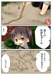 1girl 3koma absurdres admiral_(kantai_collection) artist_name brown_eyes brown_hair chibi comic commentary_request drawing highres kaga_(kantai_collection) kantai_collection open_mouth side_ponytail smile solo stick taisa_(kari) tasuki translation_request upper_body