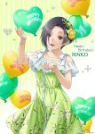 1girl balloon black_hair breasts brown_eyes buttons dress flower frills green_background green_dress happy_birthday heart_shape highres kobayakawa_rinko leaf looking_at_viewer love_plus mino_tarou official_art open_mouth plus_sign rose short_hair small_breasts smile white_stripes yellow_flower yellow_rose
