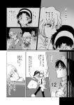 comic greyscale highres meitantei_conan miyano_shiho monochrome translation_request