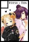 2girls abigail_williams_(fate/grand_order) bangs black_bow black_jacket blonde_hair blue_eyes blush bow circle_cut closed_mouth commentary_request crossed_bandaids double_bun eyebrows_visible_through_hair fate/grand_order fate_(series) hair_bow hair_bun hands_up head_tilt heart hitsukuya hood hood_down hoodie jacket katsushika_hokusai_(fate/grand_order) long_hair long_sleeves looking_at_viewer multiple_girls object_hug orange_bow parted_bangs purple_hair side_bun sleeves_past_fingers sleeves_past_wrists stuffed_animal stuffed_toy teddy_bear violet_eyes white_hoodie