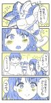 1boy 1girl 4koma bangs blush blush_stickers closed_eyes closed_mouth collared_shirt comic commentary_request eyebrows_visible_through_hair food long_hair long_sleeves looking_at_another looking_at_viewer momiji_mao open_mouth original shirt short_hair smile translation_request v-shaped_eyebrows
