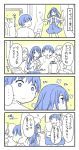 1boy 3girls 4koma closed_mouth comic commentary_request food long_hair long_sleeves looking_at_another looking_at_viewer momiji_mao multiple_girls open_mouth original short_hair speech_bubble translation_request