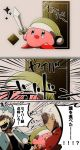 2boys 3koma archer blue_hair comic crossover cu_chulainn_(fate/grand_order) dark_skin dark_skinned_male emphasis_lines fate/grand_order fate/stay_night fate_(series) hat holding holding_weapon hood hoshi_no_kirby kirby kirby_(series) lancer link link_(cosplay) multiple_boys nintendo saber_class_(fate/stay_night) sweat sweating_profusely sword the_legend_of_zelda type-moon weapon white_hair