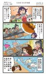 >_< 4koma 6+girls :d ahoge akagi_(kantai_collection) amagi_(kantai_collection) black_hair blonde_hair blue_hakama brown_hair comic commentary_request curry curry_rice eating food green_kimono hair_between_eyes hair_flaps hakama hakama_skirt highres holding holding_spoon houshou_(kantai_collection) i-168_(kantai_collection) i-504_(kantai_collection) i-58_(kantai_collection) japanese_clothes kaga_(kantai_collection) kantai_collection kariginu katsuragi_(kantai_collection) kimono long_hair long_sleeves luigi_torelli_(kantai_collection) magatama megahiyo multiple_girls o_o open_mouth pink_kimono ponytail purple_hair red_hakama rice ro-500_(kantai_collection) ryuuhou_(kantai_collection) ryuujou_(kantai_collection) short_hair side_ponytail silver_hair smile speech_bubble spoon spoon_in_mouth taigei_(kantai_collection) tasuki translation_request twintails twitter_username unryuu_(kantai_collection) visor_cap wide_sleeves