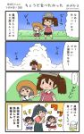 >_< ... 4koma 5girls :d akagi_(kantai_collection) barefoot black_hair black_hakama blue_hakama brown_hair clouds cloudy_sky comic commentary_request hair_between_eyes hakama hakama_skirt hat highres houshou_(kantai_collection) japanese_clothes kaga_(kantai_collection) kantai_collection kariginu kimono long_hair long_sleeves magatama megahiyo multiple_girls open_mouth pink_kimono ponytail red_hakama ryuujou_(kantai_collection) shirt short_hair side_ponytail sky smile speech_bubble spoken_ellipsis sun_hat taihou_(kantai_collection) tasuki translation_request twintails twitter_username visor_cap white_shirt