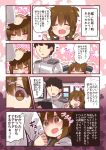 1boy 1girl admiral_(kantai_collection) blush brown_hair closed_eyes commentary_request faceless faceless_male fang folded_ponytail highres inazuma_(kantai_collection) kantai_collection military military_uniform open_mouth petting school_uniform suzuki_toto translation_request uniform window yandere