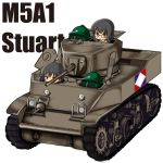 2girls artist_request black_eyes black_hair caterpillar_tracks english glasses ground_vehicle long_hair m5_stuart military military_vehicle motor_vehicle multiple_girls original short_twintails tank twintails white_background