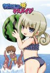 1boy 1girl ass bangs bare_arms bare_shoulders barefoot bikini black_bikini blue_sky brown_hair chibi clouds day eyebrows_visible_through_hair food fruit hair_between_eyes holding holding_food horizon long_hair male_swimwear noai_nioshi ocean opaque_glasses original outdoors sidelocks sky suction_cups swim_trunks swimsuit swimwear tentacle translated twintails v-shaped_eyebrows water watermelon