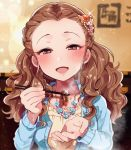 1girl :d blouse blue_cardigan blush bracelet braid brown_eyes brown_hair chopsticks feeding flower flower_necklace food forehead hair_flower hair_ornament hair_pulled_back half-closed_eyes happy idolmaster idolmaster_cinderella_girls jewelry long_hair long_sleeves looking_at_viewer meat minami_m2 necklace open_mouth pov_feeding seki_hiromi sitting smile solo sparkle upper_body wavy_hair yakiniku